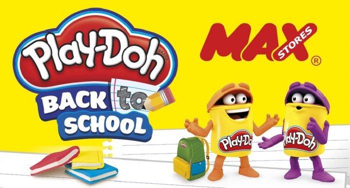 Ελάτε να παίξουμε με τα Play-Doh!